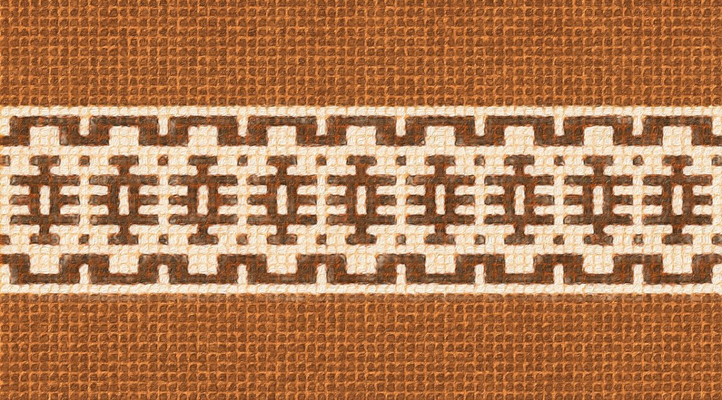 how Coffee Mosaic might look as a border stripe in a finished project